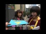 【TVPP】Ga-in(BEG) - Start! Happiness in ₩10,000, 가인(브아걸) - 시작! 만원의 행복 @ Happiness In ₩10,000