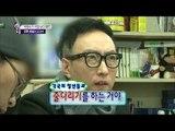 【TVPP】Park Myung Soo - Unbelievable! He came early, 박명수 - 말도 안돼! 2시간 일찍 온 박명수 @ Infinite Challenge
