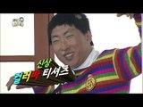 【TVPP】Park Myung Soo - Myung Soo's First Love [4/4], 박명수 - 명수의 첫사랑 [4/4] @ Infinite Challenge