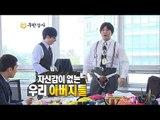 【TVPP】Jeong Jun Ha - Presentation! Idea Panty, 정준하 - 세렝게티의 눈물, 알래스카의 눈물 @ Infinite Challenge