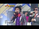 【TVPP】Park Myung Soo - Clown (with Kim Bum Soo), 박명수 - 광대 (with 김범수) @ Infinite Challenge