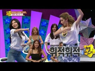 【TVPP】Hyuna(4MINUTE) - Monkey Dance of Global Star, 현아(포미닛) - 글로벌 스타의 몽키 댄스 @ Star Story
