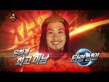 【TVPP】Noh Hong Chul - Handsome alien of galaxy, 노홍철 - 은하계 최고 미남 타령 성인 홍철 @ Infinite Challenge
