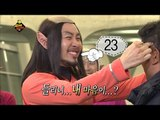 【TVPP】Noh Hong Chul - Cheat with supernatural powers, 노홍철 - 초능력으로 사기 치는 타령 성인 @ Infinite Challenge