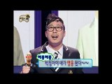 【TVPP】HaHa - Comeback! Investigative reporter HaHa, 하하 - 폭로 전문 하기자의 귀환 @ Infinite Challenge