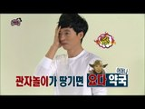 【TVPP】Yoo Jae Suk - Looks like Yoda, 유재석 - 종로 42년 전통 요다 약국 @ Infinite Challenge