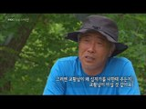 The Path of Pope - 'A wound doesn't heal' families of Sewol ferry victims meet Pope Francis 20140818