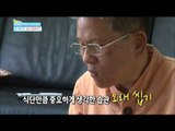 [Happy Day] After recovering cancer, chewing and chewing!? 암 치료 후, 씹고 씹었다?! 20150430
