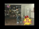 【TVPP】Yoo Jae Suk - Dance like crazy, 유재석 - SM 오디션! 이도 저도 아닌 정체 불명의 막춤 @ Infinite Challenge