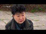 [Human Documentary People Is Good] 휴먼다큐 사람이 좋다 -  hyun-mi, cry bitter tears 20150418