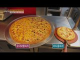 [Live Tonight] 생방송 오늘저녁 109회 - 25 inches extra large pizza! 25인치 초대형 피자! 20150422