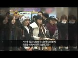 【TVPP】KARA - KARA Disbanding Again (?), 카라 - 카라 다시 한번 해체 위기 @ Section TV
