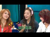 【TVPP】KARA - Sing along KARA's Song, 카라 - 카라 열풍 검증! 우리 노래 불러줘~ @ The Radio Star