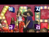 【TVPP】KARA - Star Fan Meeting [1/3], 카라 - 스타 팬미팅 [1/3] @ Gag Ya