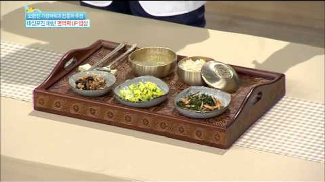 [Happy Day] To prevent herpes zoster! This meal could help! 대상포진 예방! 면역력 UP 밥상은 이것!20150508