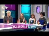 【TVPP】Hara&Seungyeon(KARA) - Bad Memory about JYP Audition, JYP 오디션에 대한 안 좋은 기억 @ The Radio Star