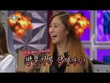 【TVPP】Yuri(SNSD) - Why she locked room door?, 유리 야동관람설?! 인터넷 할 때 마다 방문을 잠근 이유 @ Radio Star
