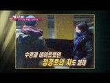 【TVPP】Sooyoung, Yoona(SNSD) - Admit their love, 지금은 연애시대! 열애 인정한 수영 & 윤아 @ Good Day