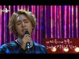 【TVPP】Dongwoon(BEAST) - With my eyes closed, 동운(비스트) - 가만히 눈을 감고 @ The Radio Star