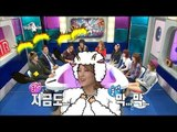 【TVPP】Jiyoung(KARA) - What Her Better than Hara, 지영(카라) - 이것만큼은 하라보다 낫다(?) @ The Radio Star