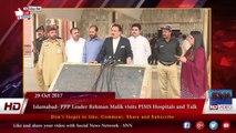 Islamabad- PPP Leader Rehman Malik visits PIMS Hospitals and Talk 29-10-2017