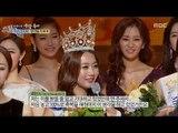 [Human Documentary People Is Good] 휴먼다큐 사람이 좋다 - 2015 Miss Korea Beauty Contest 20150718