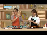 [Happyday] cooking side dish trough 'Microwave'- SteamedShishito Peppers steamed [기분 좋은 날] 20150805