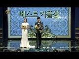 【TVPP】Lee Seung Gi - 'Best Couple Award' with Suzy, 이승기 - 이승기 & 수지 '베스트 커플상' @ 2013 MBC Drama Awards
