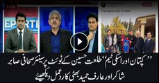 Sabir Shakir, Arif Bhatti on Talat Hussain's 'Captain and His Team' tweet