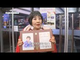 [Human Documentary People Is Good] 사람이 좋다 - Park Jaeran is achievement award 20180121