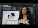 [Human Documentary People Is Good] 사람이 좋다 - Lee Yoon-mi, have a water birth 20150919