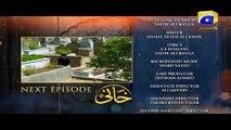 Khaani Episode 16 Teaser  Har Pal Geo
