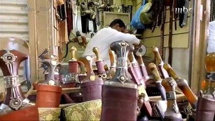 صناعة الخناجر والجنابي من أبرز الصناعات التقليدية في نجران
