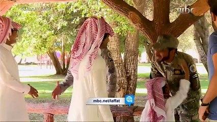 عبدالله ولؤي يفاجئون اثنين من  الجنود البواسل بزيارة