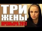 Хорошая жена (2019, сериал, 1 сезон) смотреть онлайн КиноПоиск