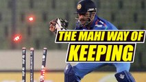 India vs South Africa 5th ODI: MS Dhoni follows 'The Mahi Way' of wicket-keeper style |Oneindia News