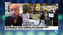 """Scandale des """"femmes de réconfort"""" : Séoul dénonce l'accord conclu avec Tokyo en 2015"""