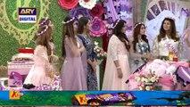 Good Morning Pakistan - Maham Javed & Abeel - 13th February 2018 - ARY Digital Show