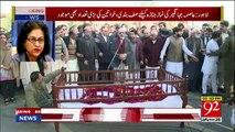 Funeral prayers of Asma Jahangir offered at Gaddafi Stadium
