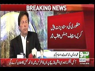 Supreme Court I Imran Khan I Bani-gala