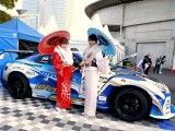 [Nyûsu Show] Tokyo Auto Salon : Partie 1