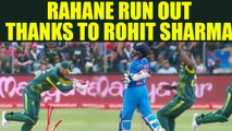 India vs South Africa 5th ODI : Rohit Sharma gets Ajinkya Rahane run out for 8 runs | Oneindia News