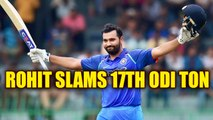 India vs South Africa 5th ODI: Rohit Sharma slams 17th ODI ton, first in South Africa |Oneindia News