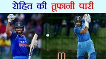 India vs South Africa 5th ODI: Rohit Sharma OUT for 115( 11X4, 4X6), hits 17th Hundred | वनइंडिया