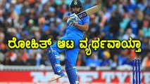 India Vs South Africa 5th ODI :Team India manages to score just 274