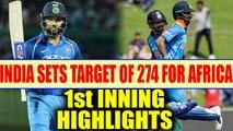 India vs South Africa 5th ODI: Rohit Sharma slams 115 runs, India post 274 run target |Oneindia News