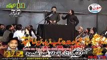 Zakir Ghulam Abbas Jappa 11th Feb 2018 Majlis Aza Janab Zaid Bin Imam Sajjad asw Bani Majlis Rai Ali Imran youtube