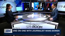 THE SPIN ROOM | One-on-one with journalist Wang Bowen | Tuesday, February 13th 2018