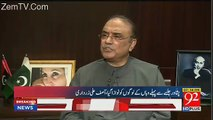 Tahir Qadri Kay Jalsay Main Hum To Sath Bethnay Kay Liye Tayyar Thay Cricketer Kay -Asif Zardari