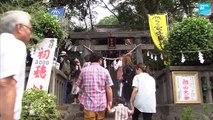 """Japon : des tampons  """"porte bonheur""""  pour les nouveaux nés"""